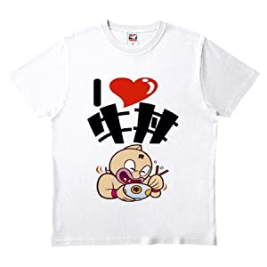 I♡牛丼キン肉マンTシャツ