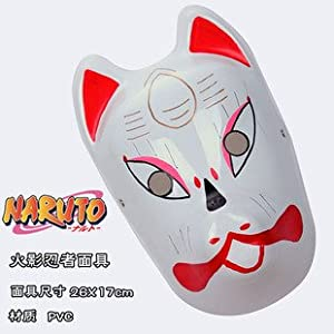 Amazon.com: Naruto ANBU Black Ops Nija FOX Mask red: Toys ...