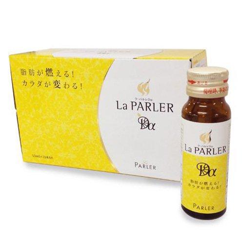 ラ・パルレ La PARLER Da