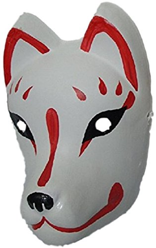 [「Shikyo」 Mysterious Fox Mask Cosplay (Vixen Mask)] (Halloween Costumes Gallery)