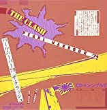 パール・ハーバー'79(紙ジャケット仕様)