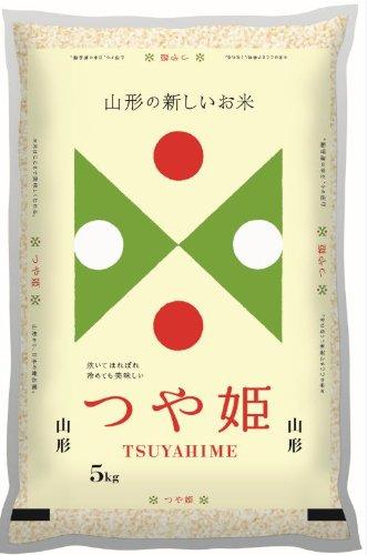 【精米】 山形県産 白米 つや姫 5kg 平成25年産