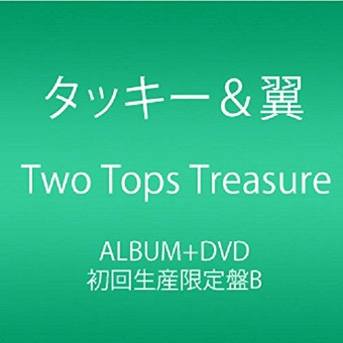 Two Tops Treasure (CD+DVD) (初回生産限定盤B)をAmazonでチェック!