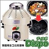 家庭用生ゴミ処理機 ディスポ KS-2287
