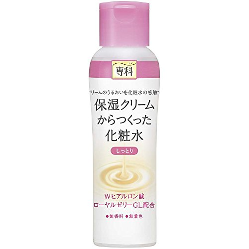 専科 保湿クリームからつくった化粧水(しっとり) 200ml