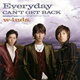 w-inds.「Everyday」
