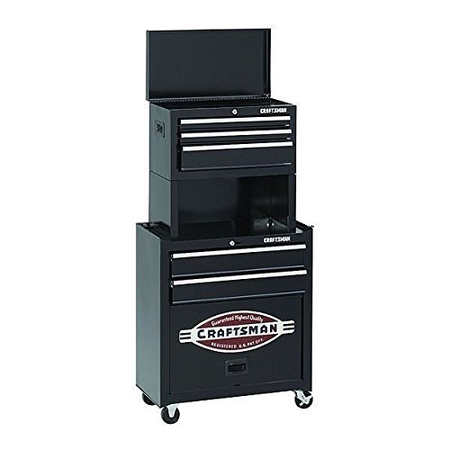 Craftsman 5 Drawer Homeowner Tool Center Chest Cabinet with Riser (Tool Boxes Craftsman compare prices)