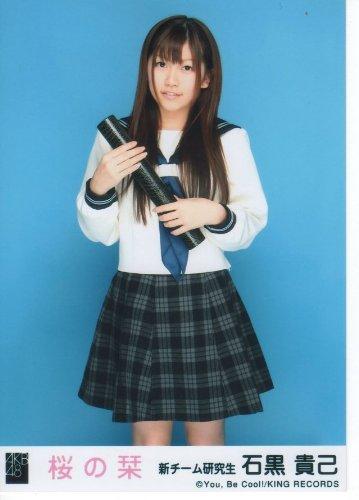 AKB48公式生写真 桜の栞【石黒貴己】