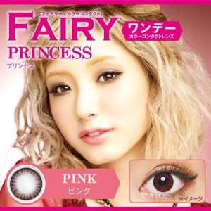 シンシア フェアリーワンデープリンセス(ピンク)度なし 1箱10枚入