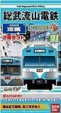 Bトレインショーティー 総武流山鉄道2000系流馬2両セット