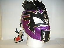 Kalisto-infantil-máscara de lucha libre con cremallera Deep Purple