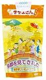 【京都お土産】京都を見てきました・サザエさん磯野家ファミリーケーキ 10個入