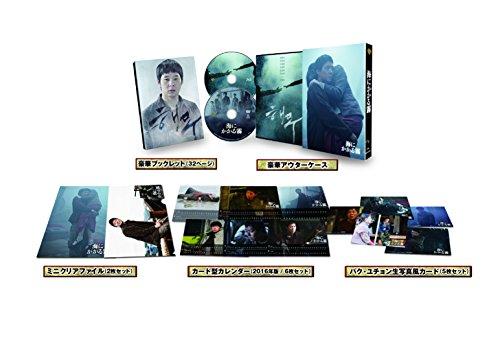 【Amazon.co.jp限定】  海にかかる霧 ブルーレイ スペシャル BOX(初回限定生産/2枚組) (オリジナル2L型ブロマイド付) [Blu-ray]