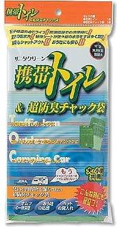 ハイマウント(HIGHMOUNT) 携帯トイレ(便袋1袋/高密着チャック袋1袋) 20502