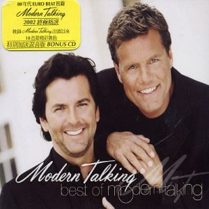 Modern Talking-Best Of-(CD 1833)-CD-FLAC-1988-NBFLAC Download