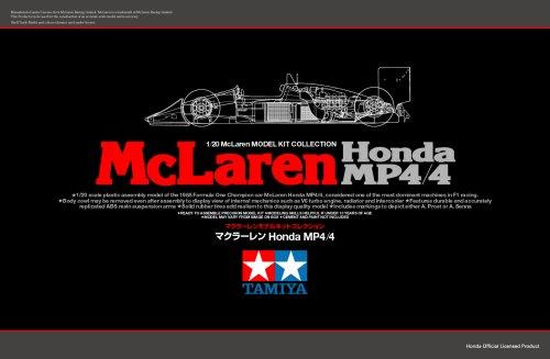 スケール限定 1/20 マクラーレン Honda MP4/4 89719