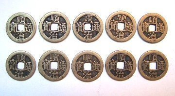 10 of Chinese Ancient Coins (I chi Coins)