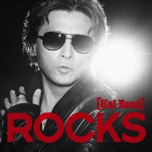 ROCKS<初回限定盤>
