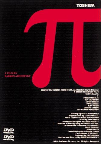 π(パイ) [DVD]