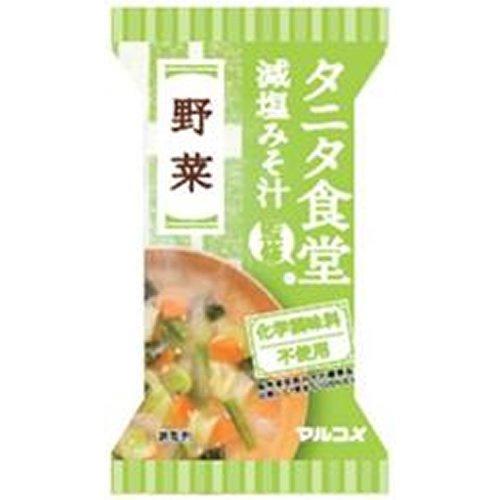 マルコメ フリーズドライ タニタ食堂監修 野菜 1食(8g)×10袋