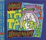 Tar Tapes V.1