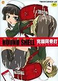 ROUND SHELL (TENMA���ߥå���)