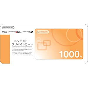 ... プリペイドカード1000円