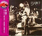 Hatachi No Genten//Unreleased Live