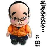 東国原氏「宮崎をどげんかせんないかん様」ぬいぐるみ(作業着仕様)19cm