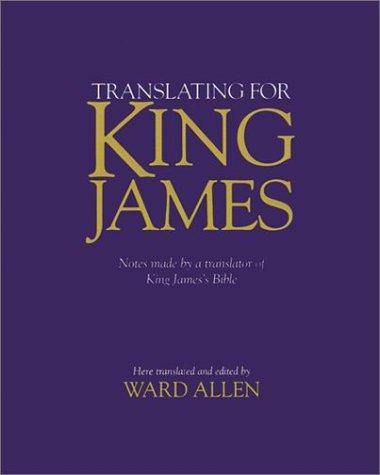King James Bible & Modern Bible Version issues