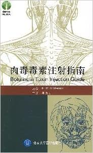 Botulinum Toxin Injection Guide by Ib R. Odderson (ebook)