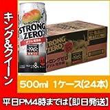 サントリー -196℃ ストロングゼロ ダブル完熟梅 500ml 1ケース(24本入り)