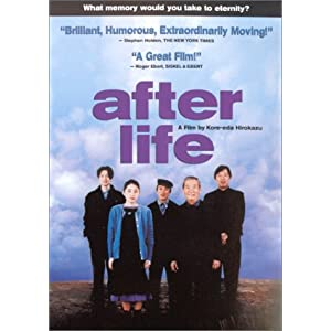 Amazon.com: After Life: Erika Oda, Susumu Terajima Arata: Movies & TV