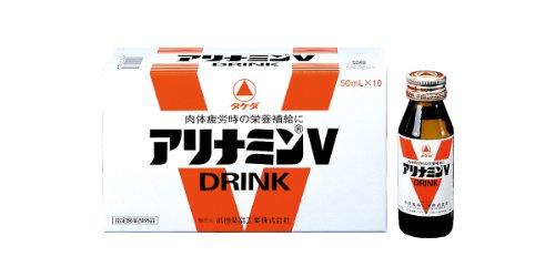 アリナミンVドリンク 50ml×10本【指定医薬部外品】