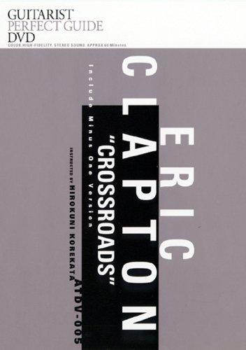 エリック・クラプトン奏法 「クロスロード」1曲マスター [DVD]