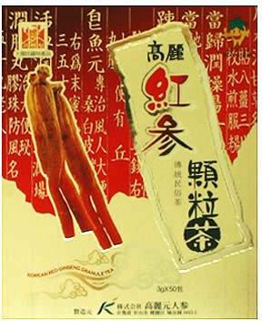ワームス 高麗紅参顆粒茶 50包