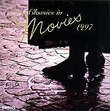 クラシック・イン・ムーヴィー 1997