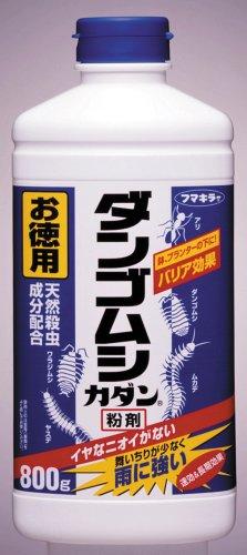 フマキラー ダンゴムシカダン粉剤 800g