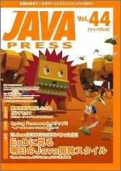 Java press