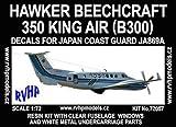 RVHP72057 1/72 ホーカー・ビーチクラフト 350 キングエア(B300) 海上保安庁機