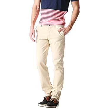 Promod Pantalon en toile homme Crème 40