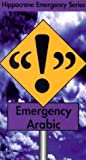 Emergency Arabic: Mahmoud Gaafar (Hippocrene Emergency Phrasebooks) (0781809762) by Jane Wightwick