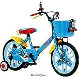 きかんしゃトーマス 14インチ/16インチ THOMAS 子供用自転車 14インチ