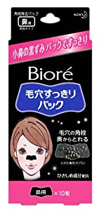 Kao Biore Nose Pore Clear Pack Black (japan import)