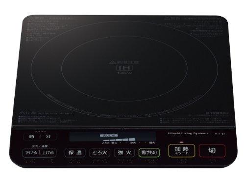 HITACHI 卓上IH調理器 HIT-51-B