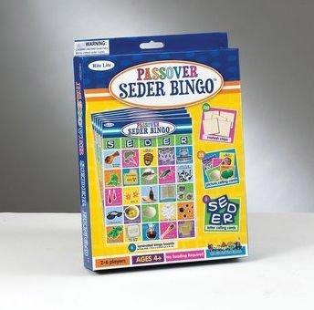 Passover Seder Bingo - 1 game per order - 1