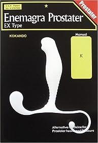 エネマグラ EX