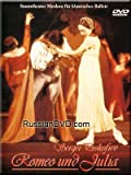 Prokofiev - Romeo and Julliet - Moscow Classical Ballet (PAL)