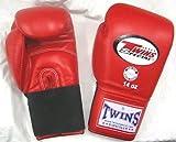 「TWINS」ツインズ ボクシンググローブ 8オンス赤 (ゴムバンド式)
