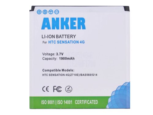 Anker 1900mAh Li-ion Battery for HTC Sensation, G14, Z710E; HTC Sensation XE, Z715E - White